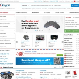 Auto Parts, China Auto Parts, China Auto Accessories, China Car & China Truck Parts on Gasgoo.com - Manufacturers, Suppliers & Products in China