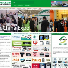 ReChina Asia Expo - The biggest Printer Consumables and Imaging Supplies Trade Show