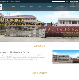 FRP Grating, FRP Structural Shapes, FRP Safety Products Suppliers - Nantong Strongworld FRP Products Co., Ltd